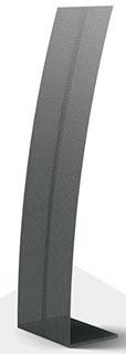 Буклетница Парус 450 мм