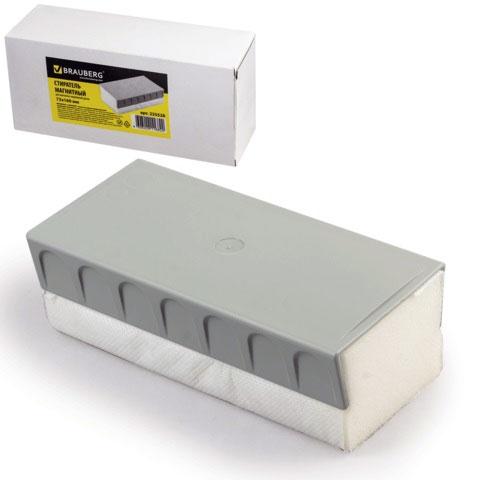 Губка-стиратель магнитный для магнитно-маркерной доски BRAUBERG