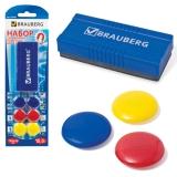 Набор для магнитно-маркерной доски BRAUBERG (магнитный стиратель, магниты 30мм - 6шт. цвета в ассортименте) на блистере